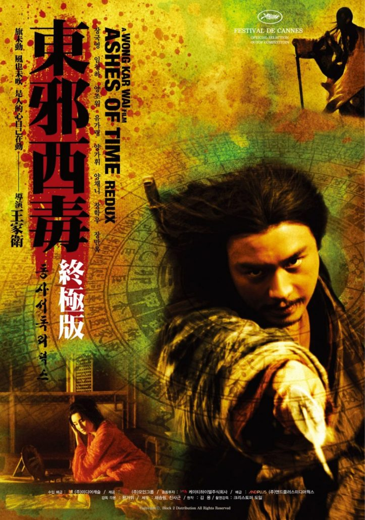 Poster-cua-phim-dong-ta-tay-doc-e1597000660606